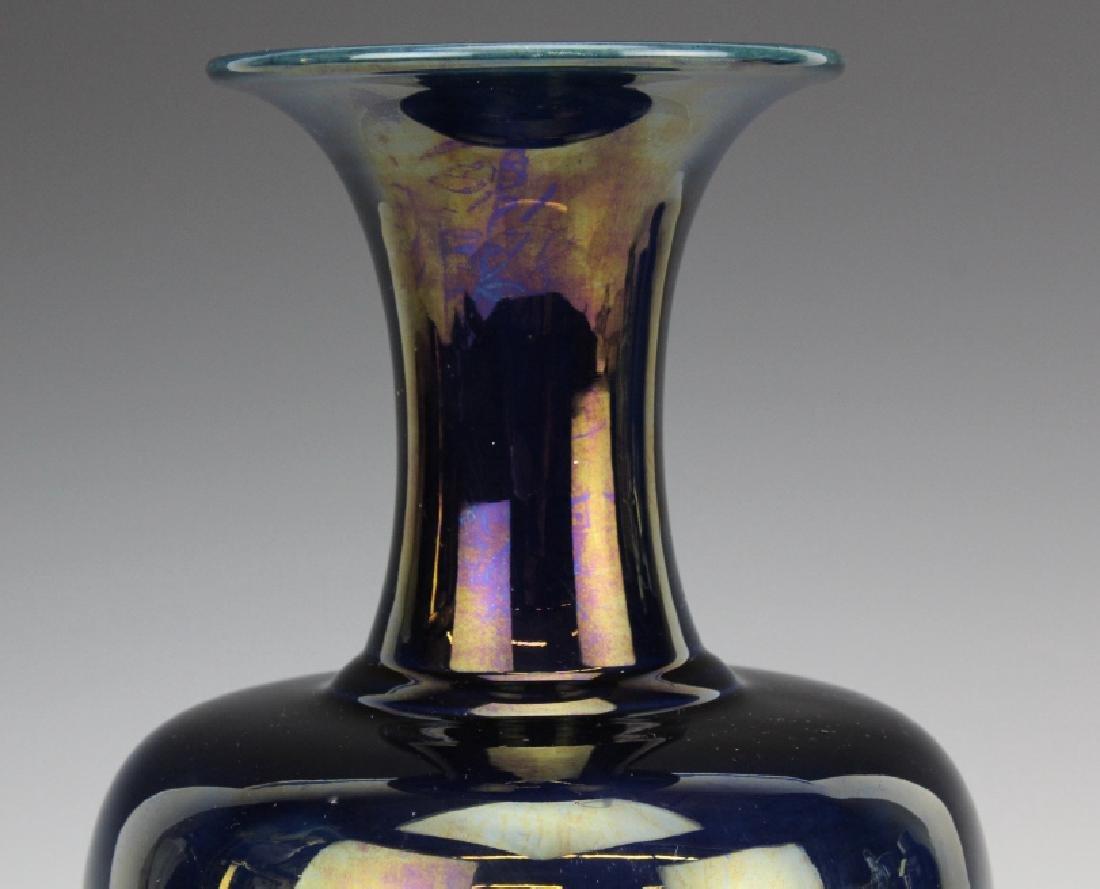 Chinese Dark Mirror Blue Glaze Porcelain Vase - 4