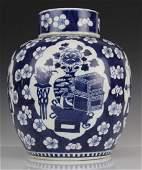 Chinese Blue White 3 Friends Porcelain Ginger Jar