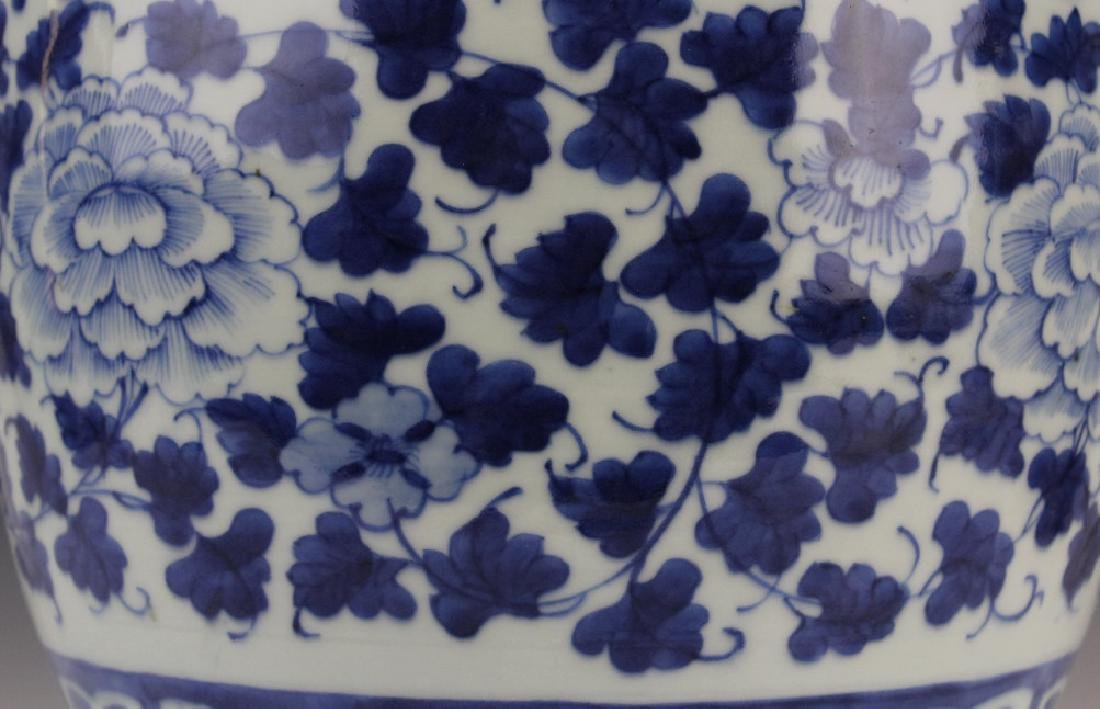 "Chinese Porcelain Blue & White 17"" Porcelain Vase - 10"