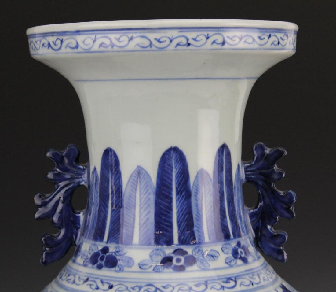 "Chinese Porcelain Blue & White 17"" Porcelain Vase - 2"