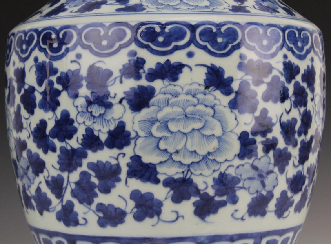 "Chinese Porcelain Blue & White 17"" Porcelain Vase - 3"