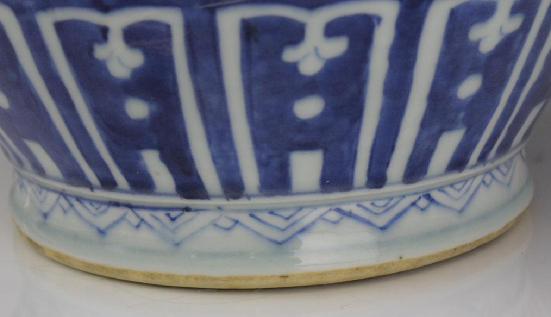 "Chinese Porcelain Blue & White 17"" Porcelain Vase - 4"