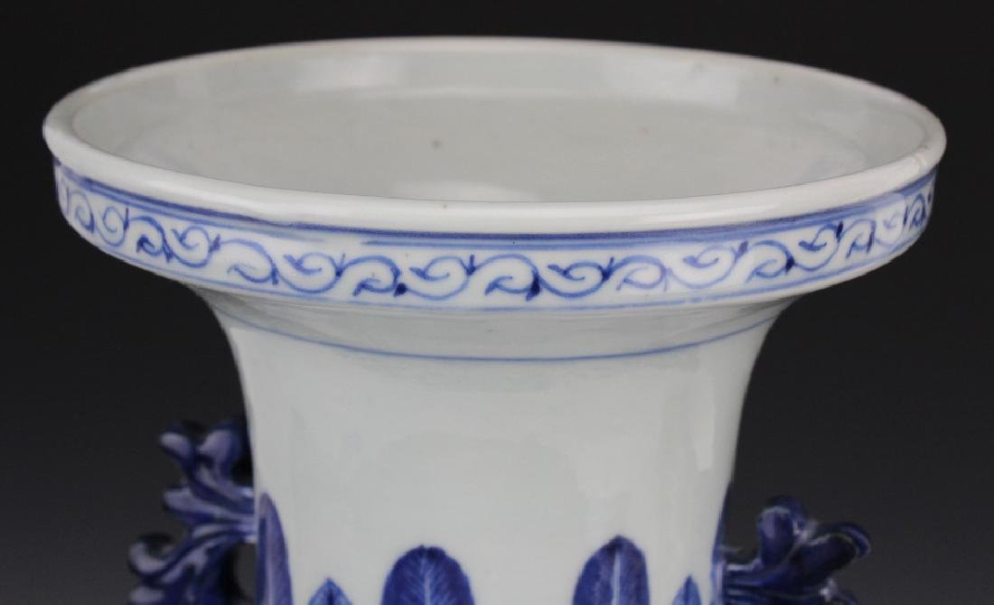 "Chinese Porcelain Blue & White 17"" Porcelain Vase - 5"