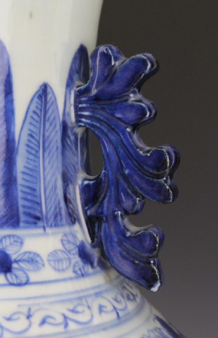 "Chinese Porcelain Blue & White 17"" Porcelain Vase - 7"