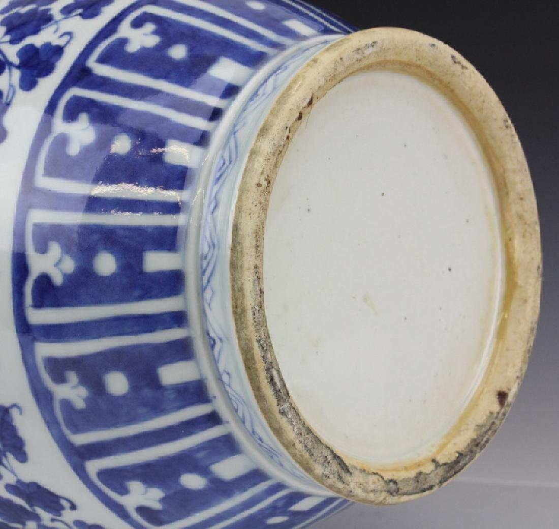 "Chinese Porcelain Blue & White 17"" Porcelain Vase - 8"