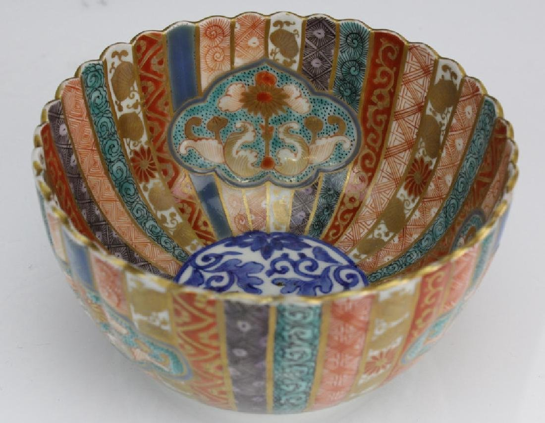 Mixed Lot of Japanese Chinese Export Porcelain - 7