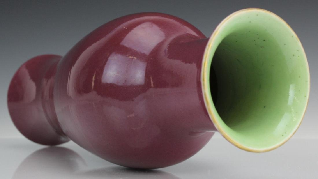 Antique Chinese Sang de Beouf Porcelain Vase - 6