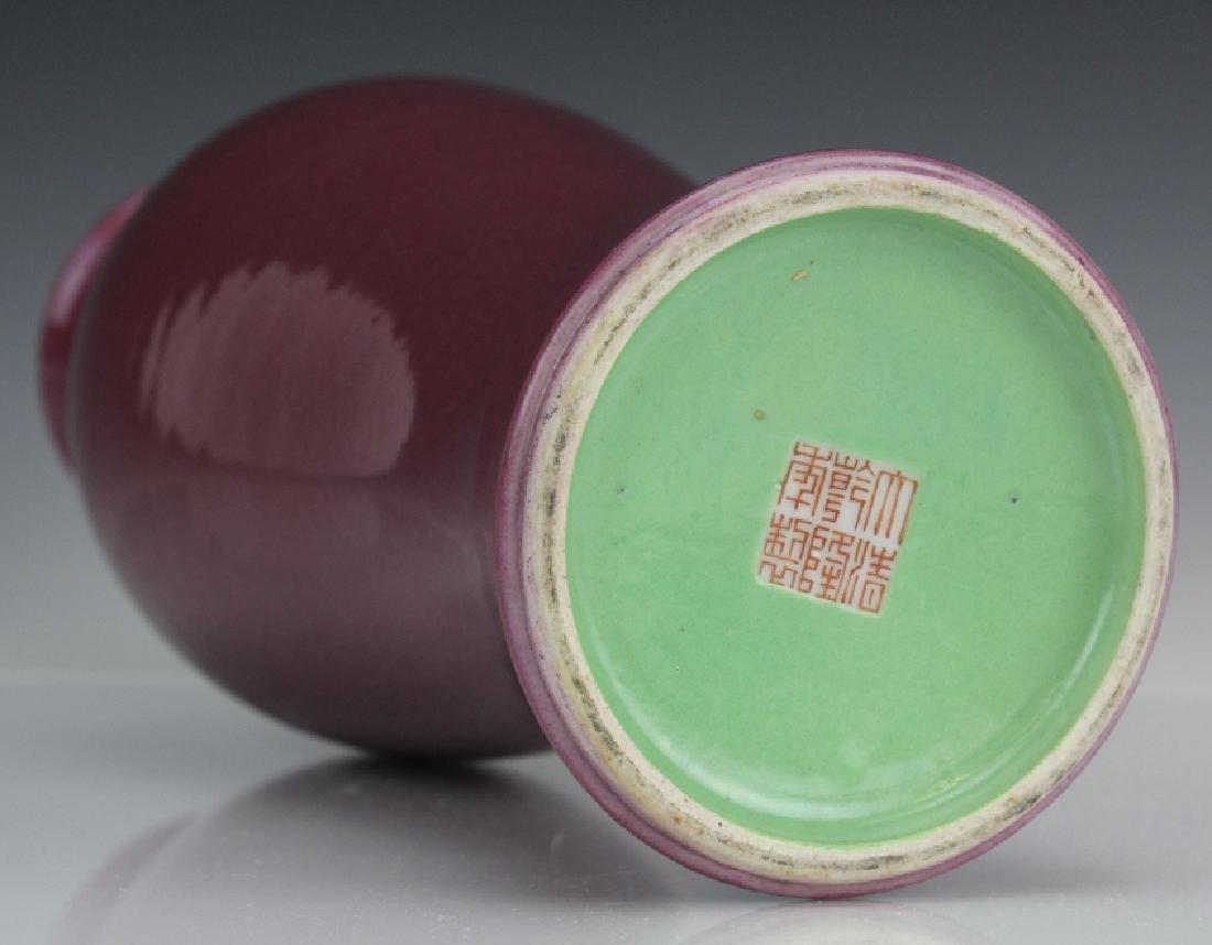 Antique Chinese Sang de Beouf Porcelain Vase - 7