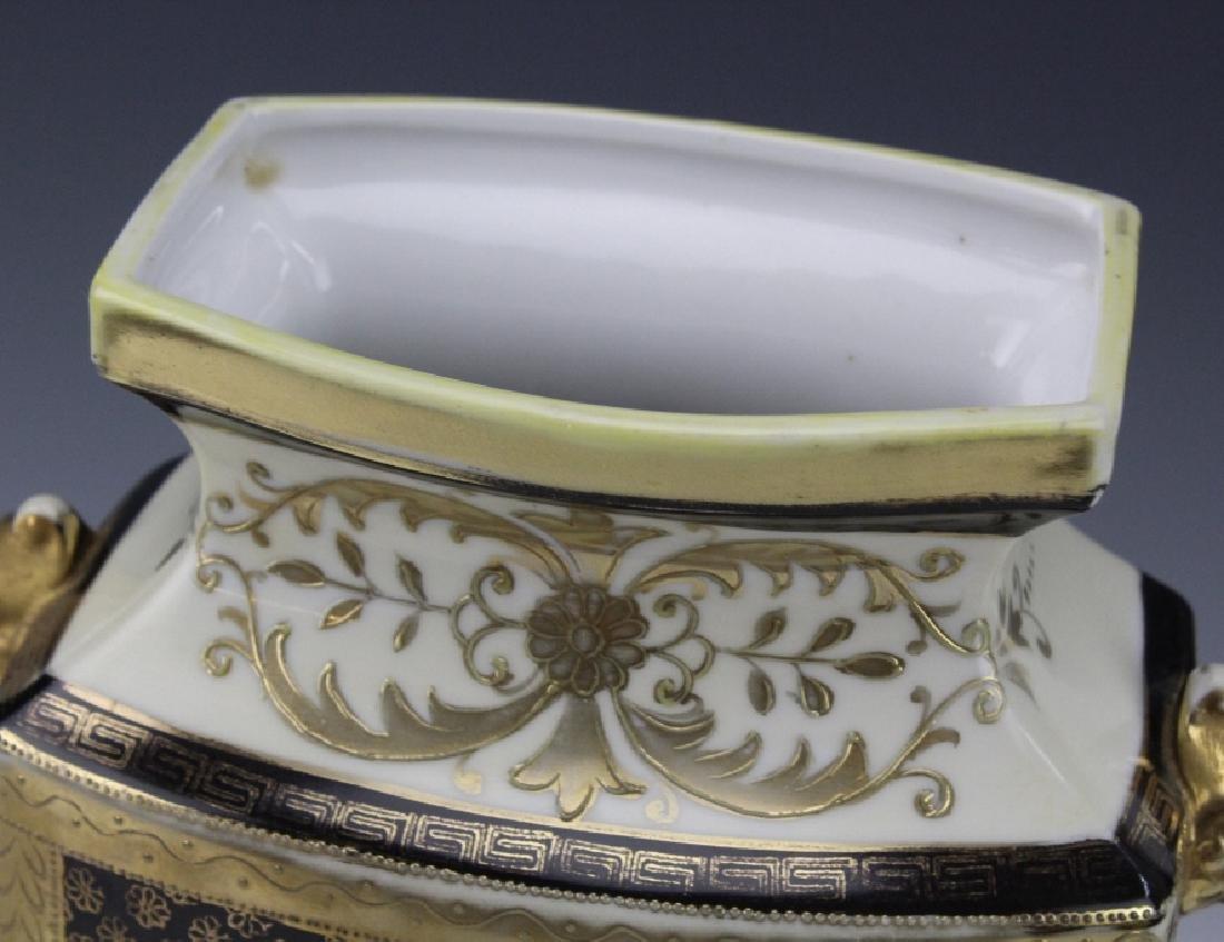 Rectangular Nippon Porcelain Vase Farmhouse River Scene - 2