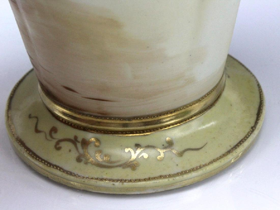 Imperial Nippon Painted & Gilt Decorated Porcelain Vase - 7