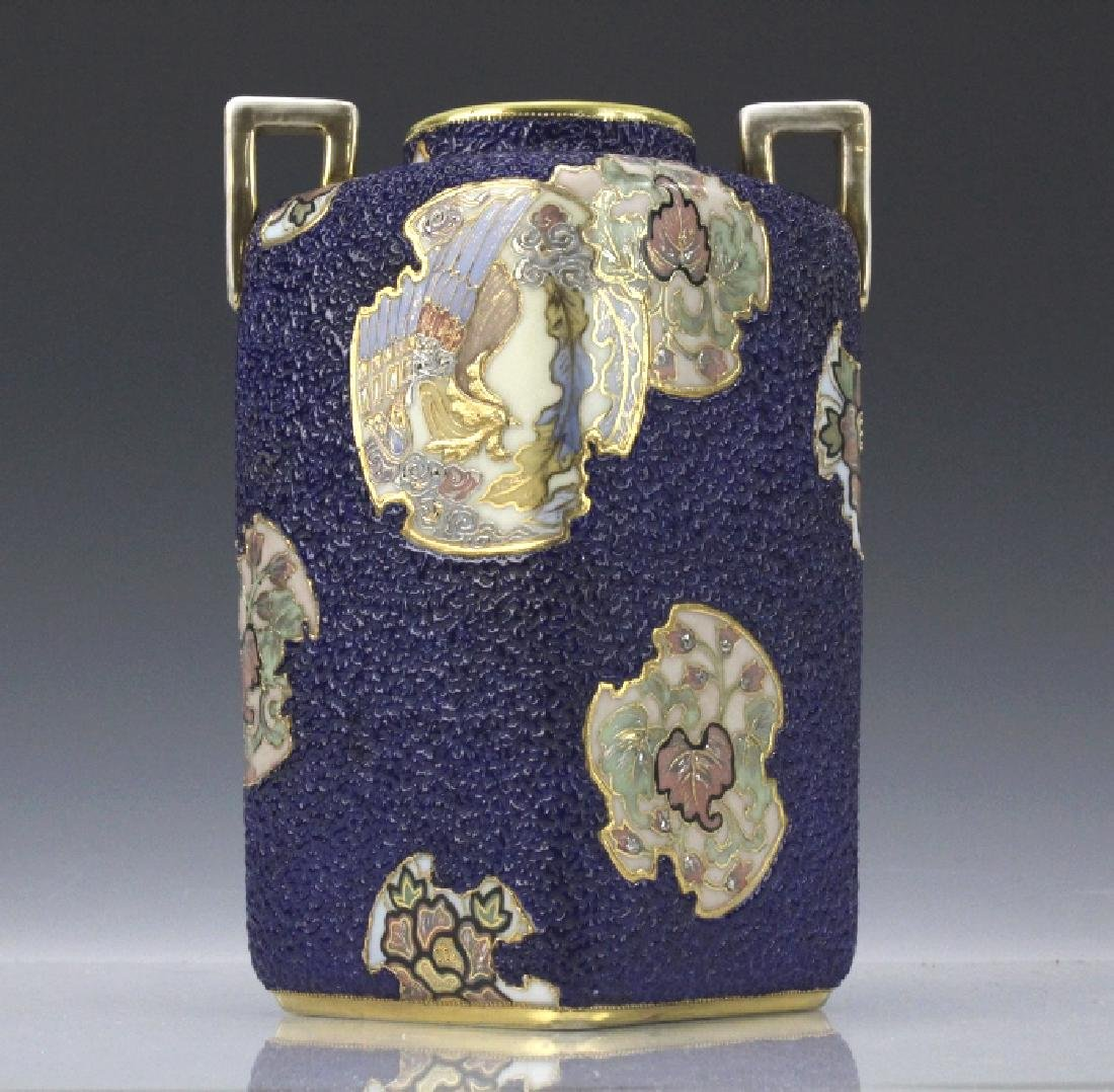 Hand painted gilt decorated moriage vase nippon hand painted gilt decorated moriage vase reviewsmspy