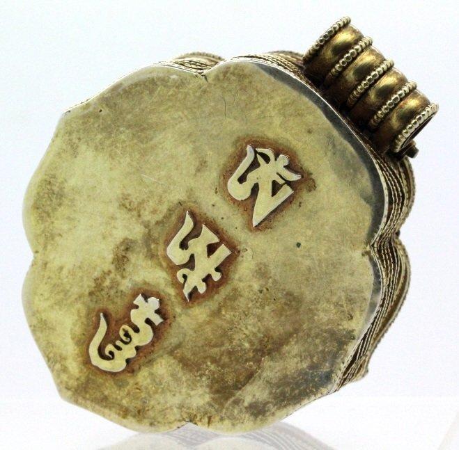 Early Jeweled Tibetian Silver Gau Prayer Box Pendant - 8