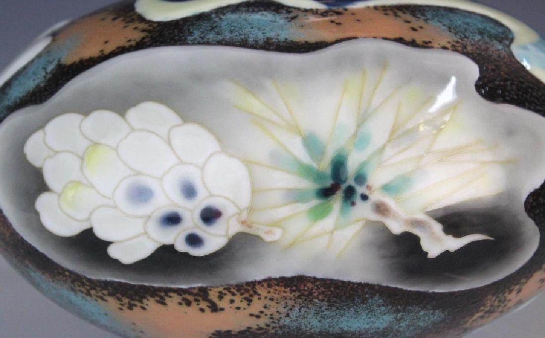 Signed Japanese Closonne Enamel Vase - 2