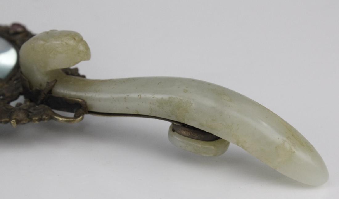 Celadon Jade Silver Belt Hook Magnifying Glass - 4