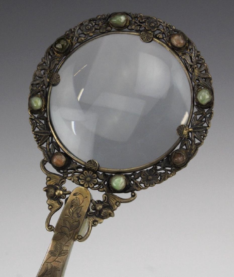 Celadon Jade Silver Belt Hook Magnifying Glass - 6