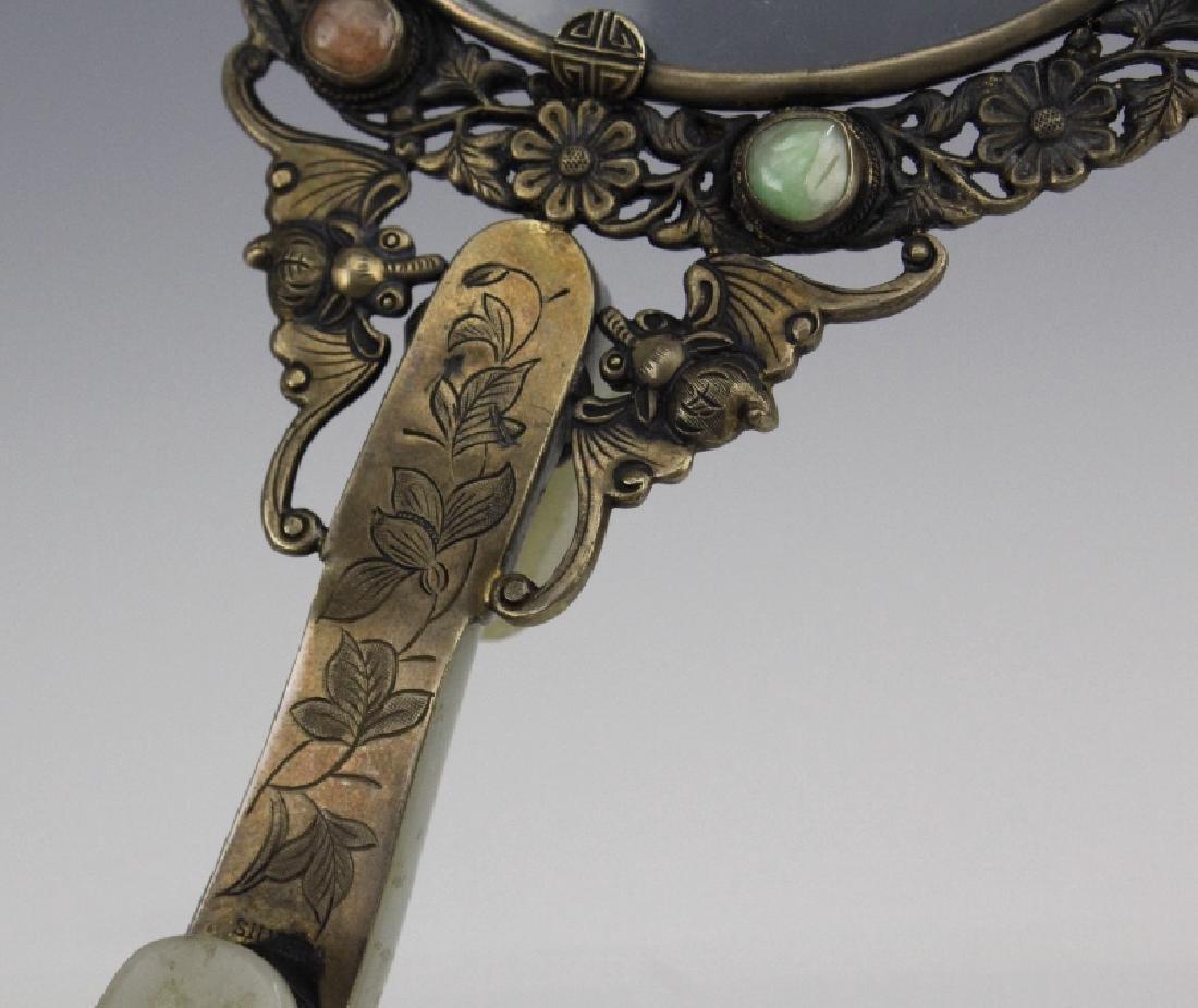 Celadon Jade Silver Belt Hook Magnifying Glass - 7