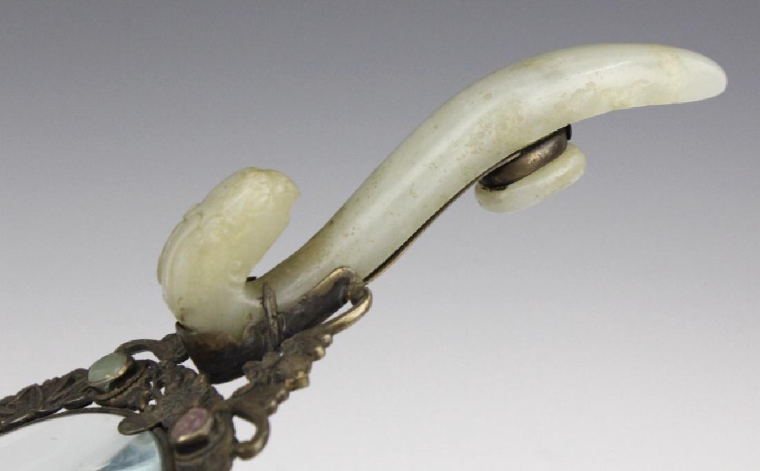 Celadon Jade Silver Belt Hook Magnifying Glass - 9