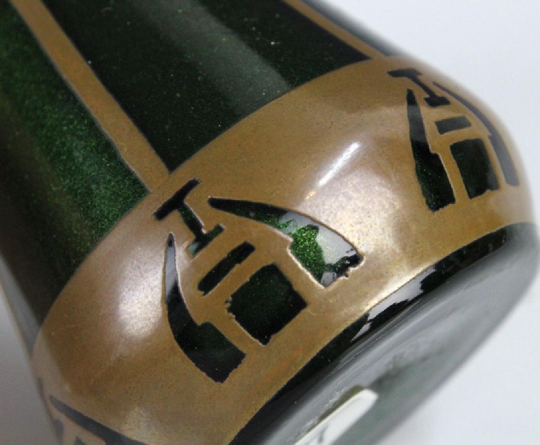 Style Of Koloman Moser Art Glass Copper Vase - 7