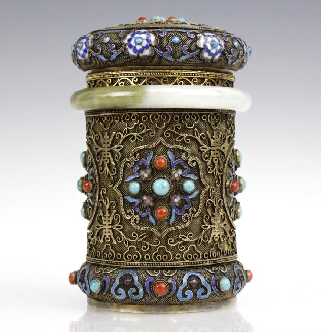 Chinese Silver Enamel White Green Jade Bracelet Jar Box