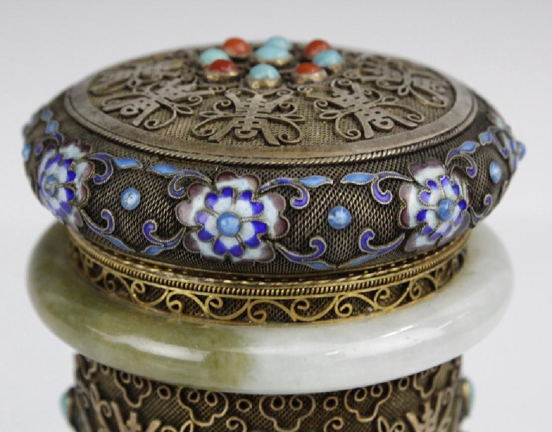 Chinese Silver Enamel White Green Jade Bracelet Jar Box - 4
