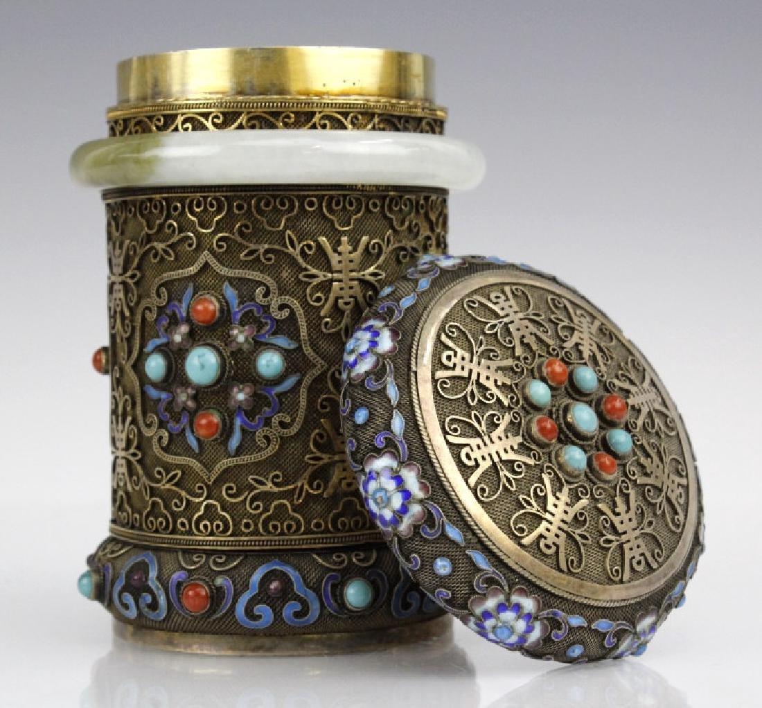 Chinese Silver Enamel White Green Jade Bracelet Jar Box - 5