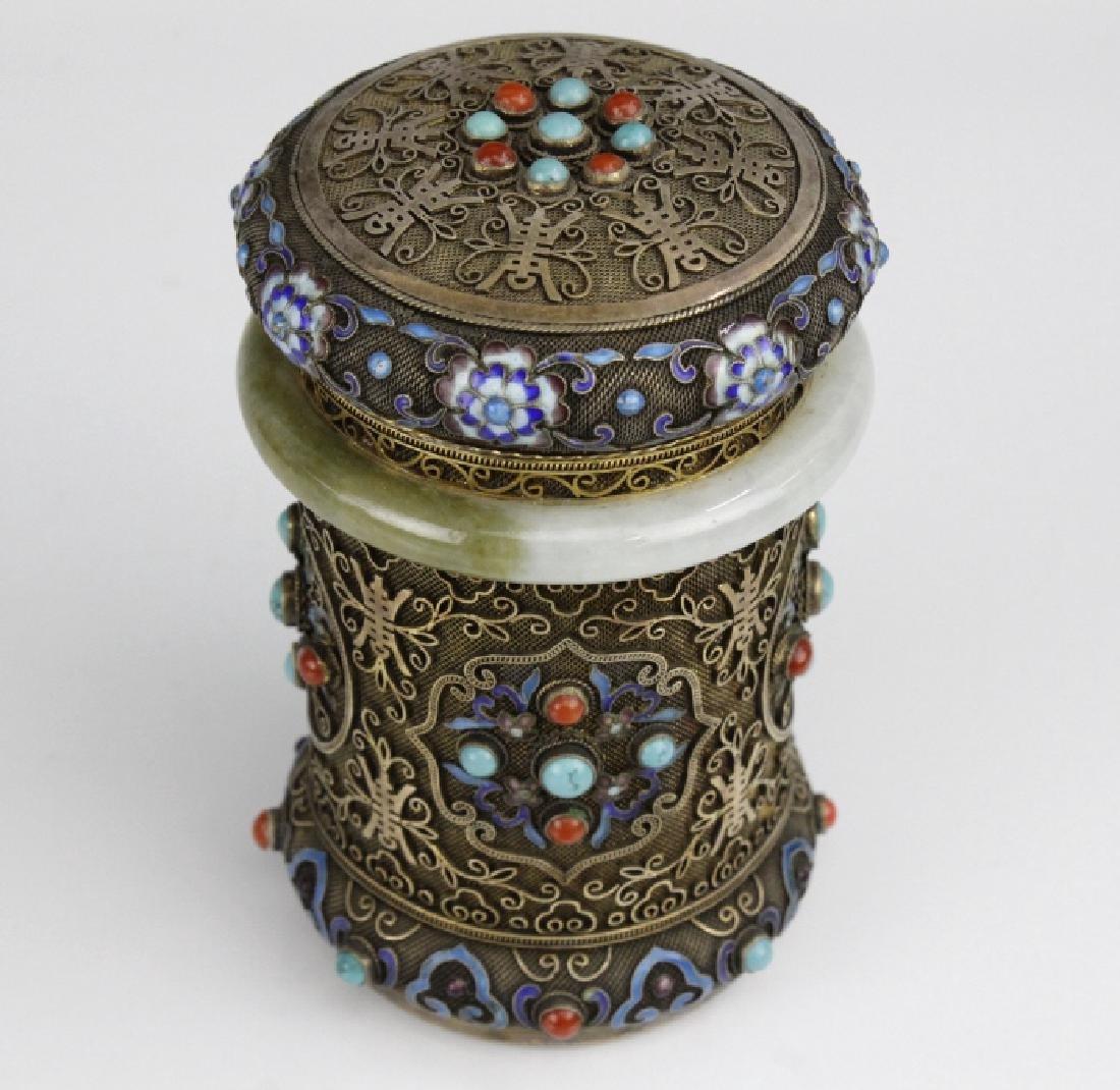Chinese Silver Enamel White Green Jade Bracelet Jar Box - 7