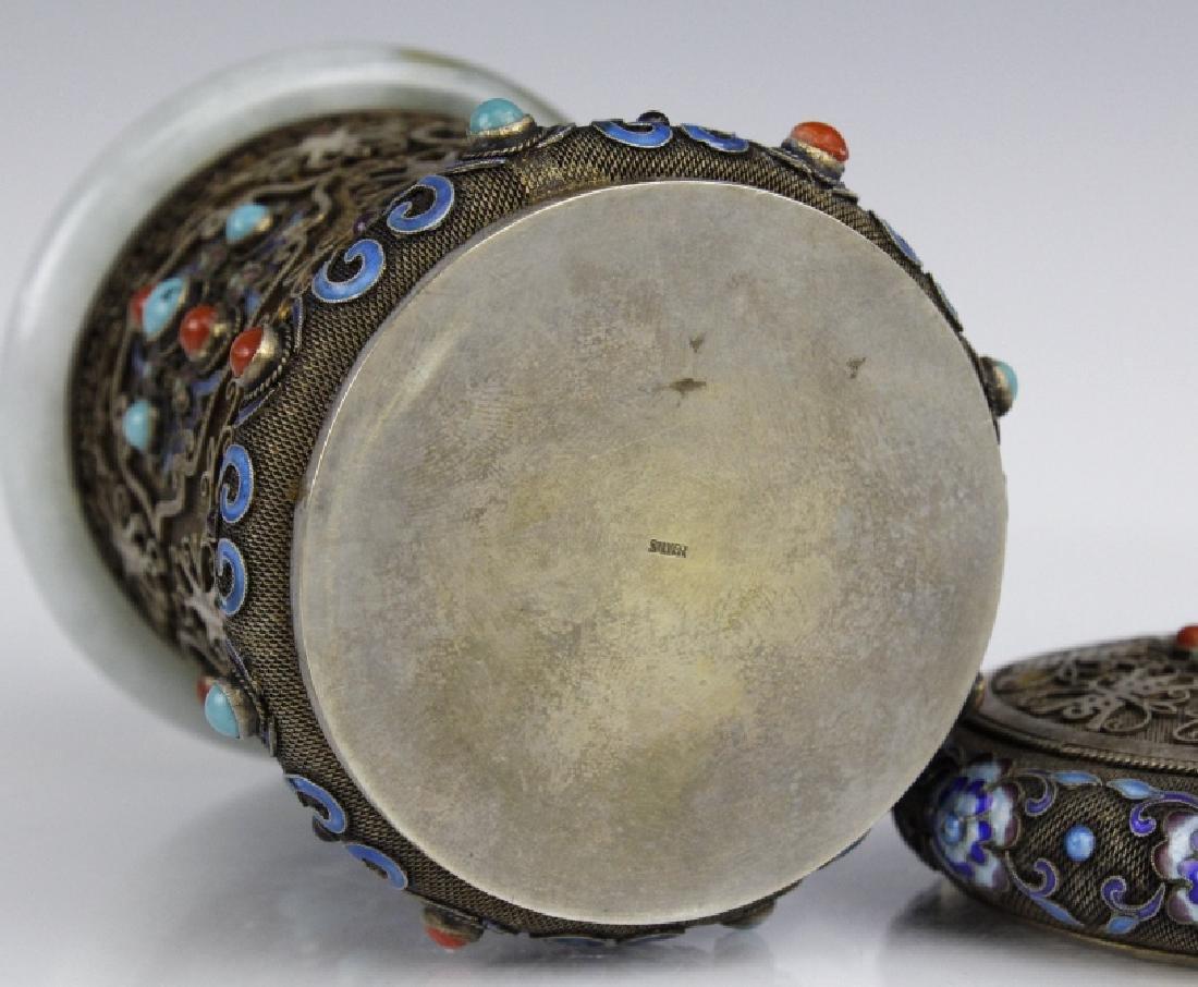 Chinese Silver Enamel White Green Jade Bracelet Jar Box - 8