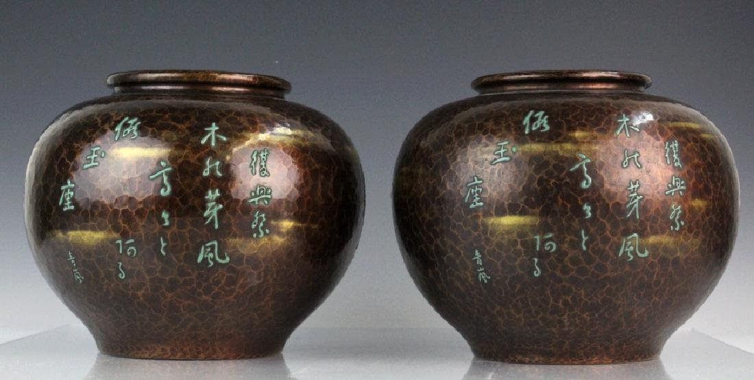 Pair of Morriage Cherry Enameled Vases by Ando - 6