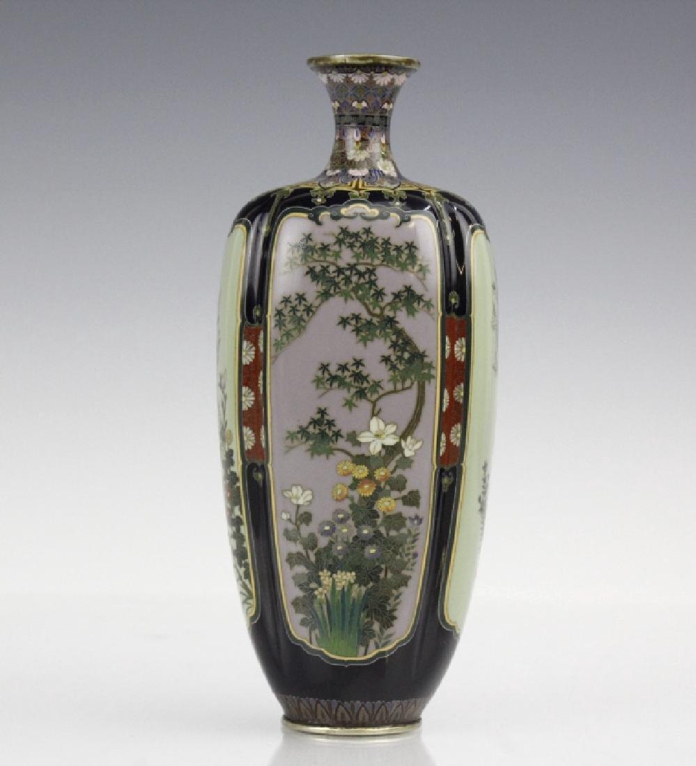 Diminutive Cloisonne Enamel Floral Bud Vase