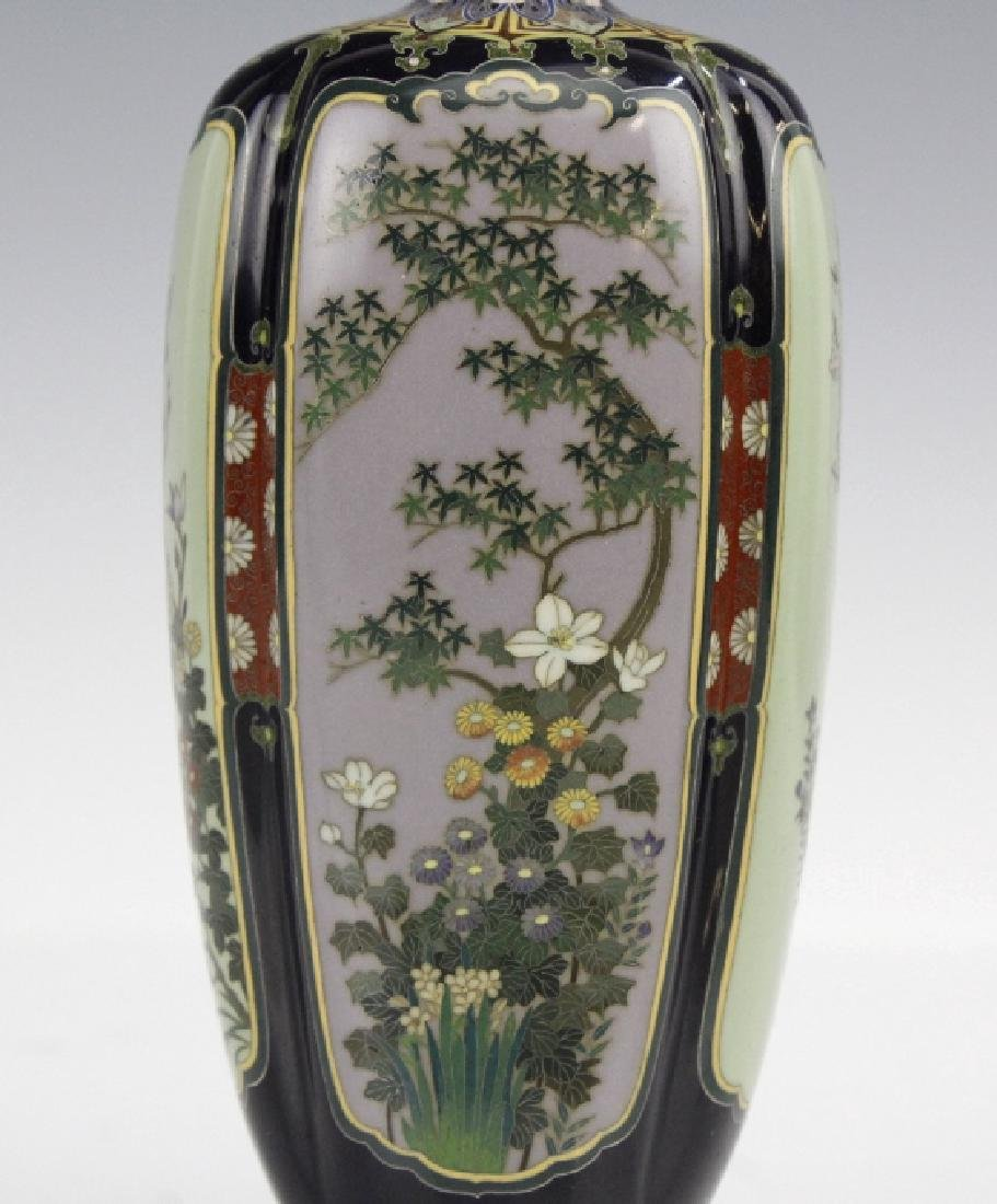 Diminutive Cloisonne Enamel Floral Bud Vase - 2