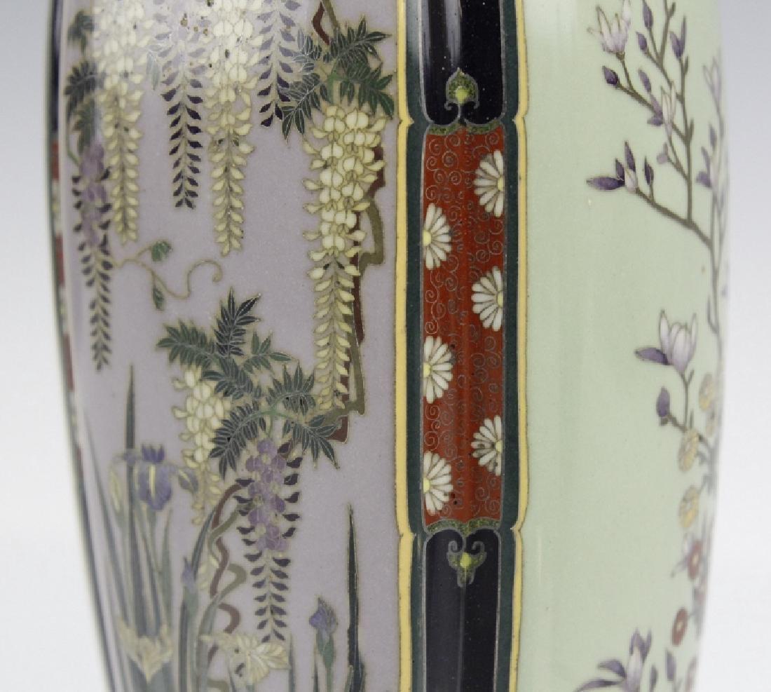 Diminutive Cloisonne Enamel Floral Bud Vase - 6