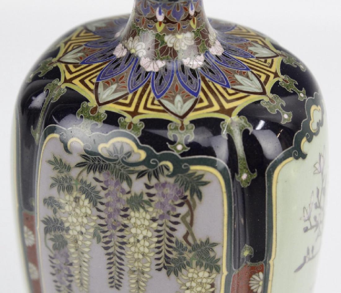 Diminutive Cloisonne Enamel Floral Bud Vase - 7