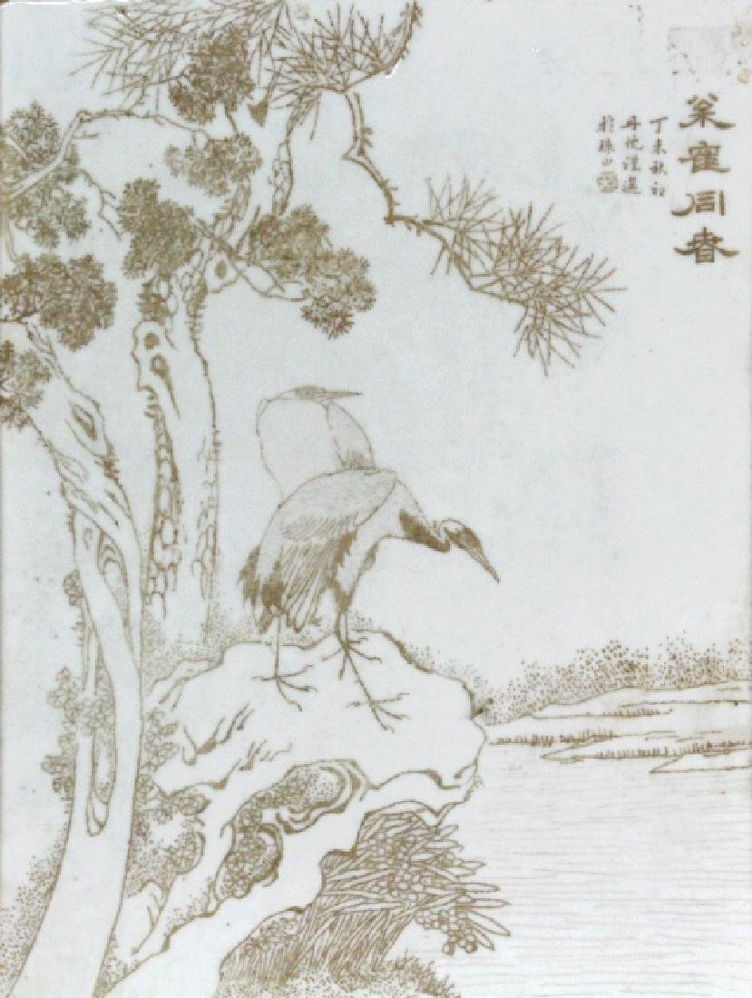 FINE Chinese Export Gold Inlaid Scenic Porcelain Plaque