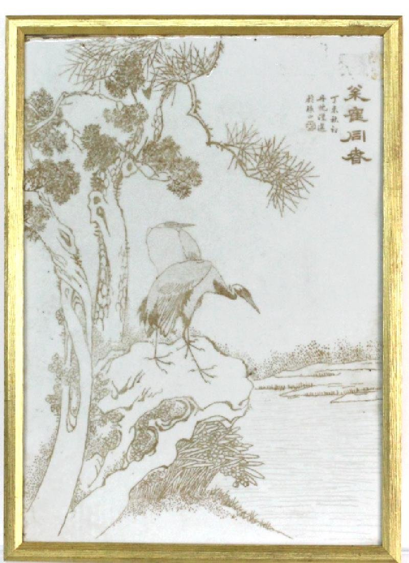 FINE Chinese Export Gold Inlaid Scenic Porcelain Plaque - 2