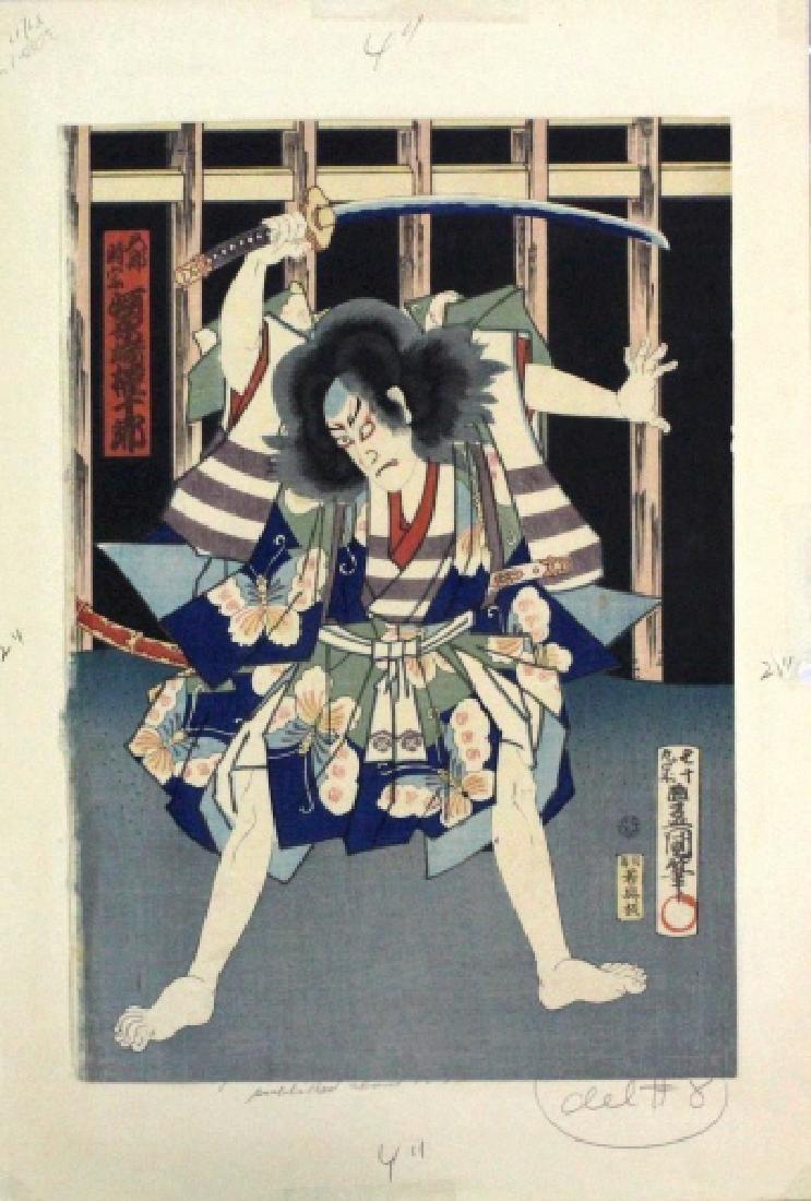 Ando Hiroshige ANTIQUE Woodblock Samurai BASS MUSEUM