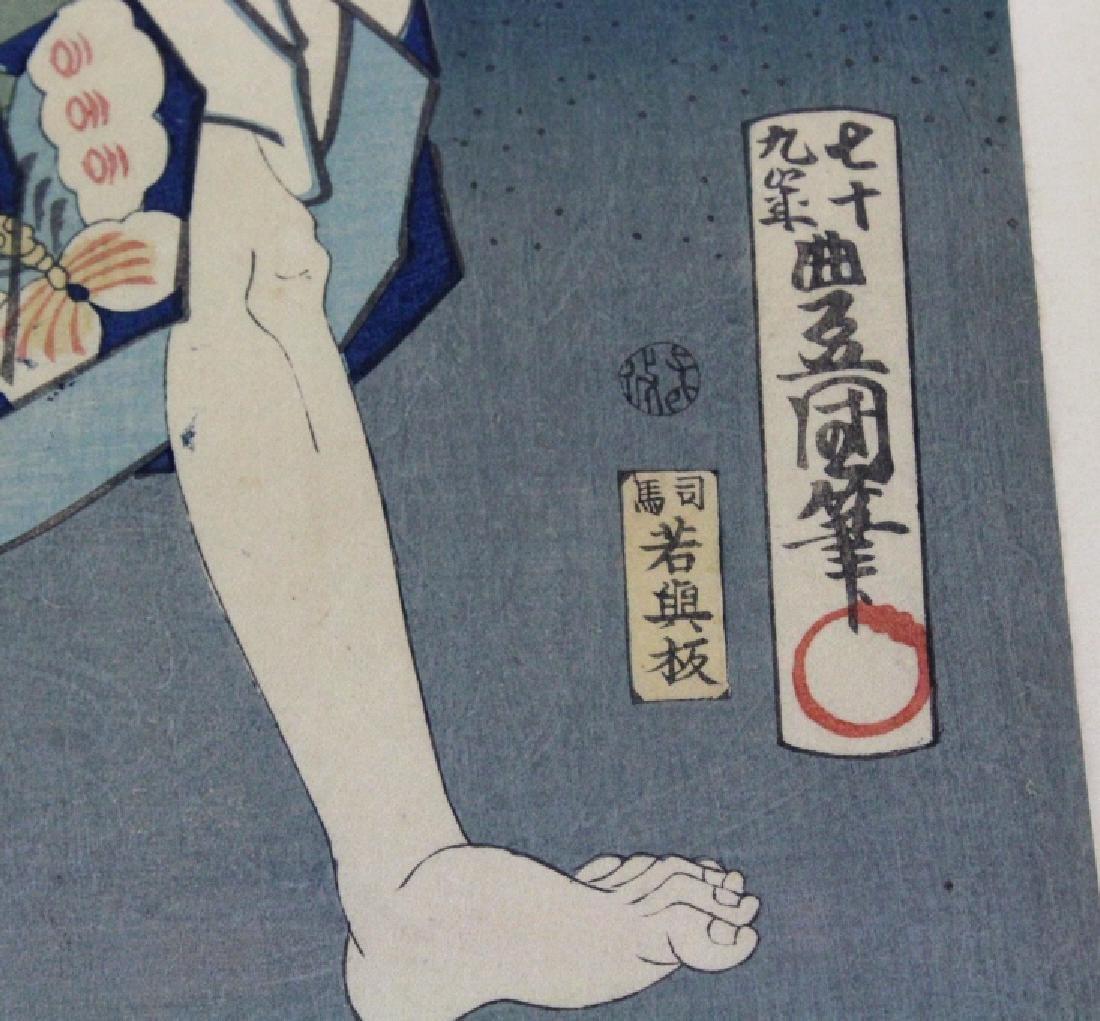 Ando Hiroshige ANTIQUE Woodblock Samurai BASS MUSEUM - 2