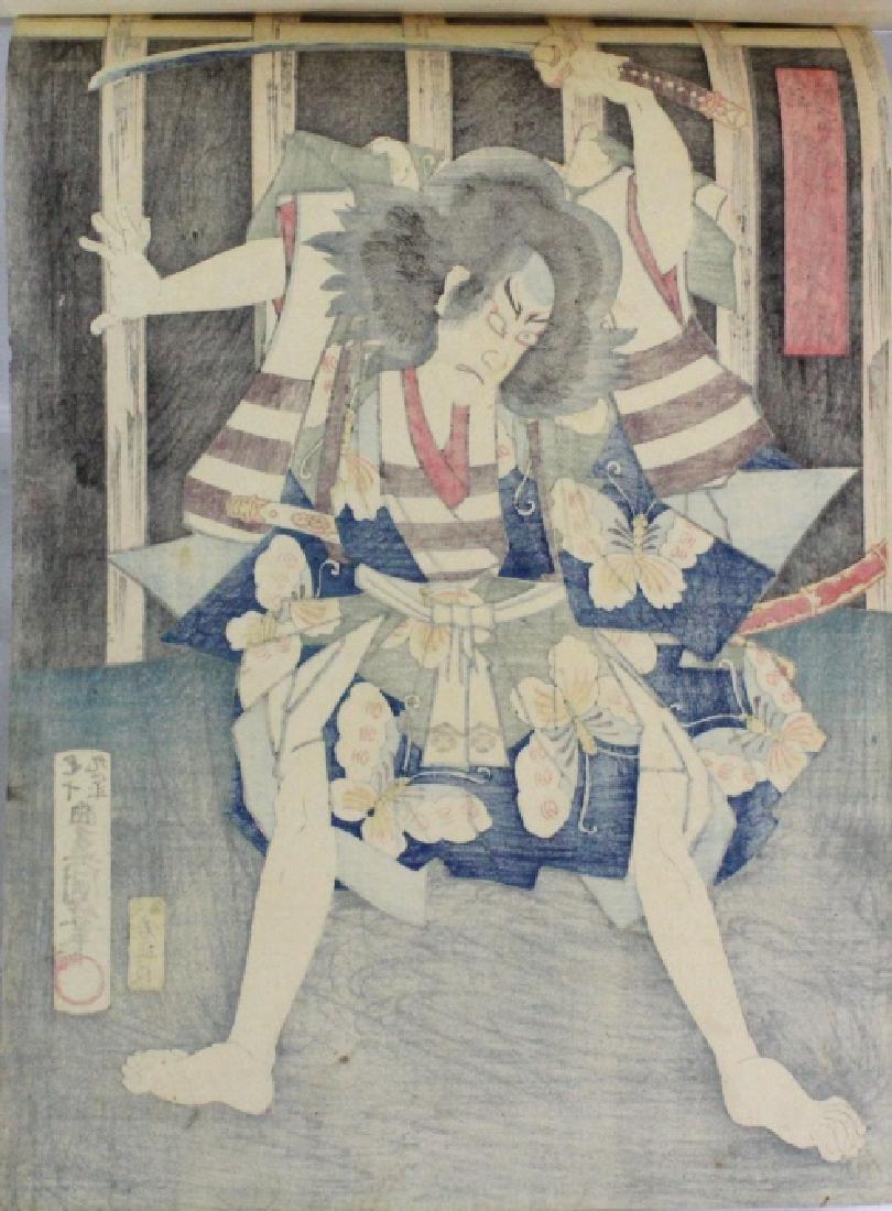 Ando Hiroshige ANTIQUE Woodblock Samurai BASS MUSEUM - 3