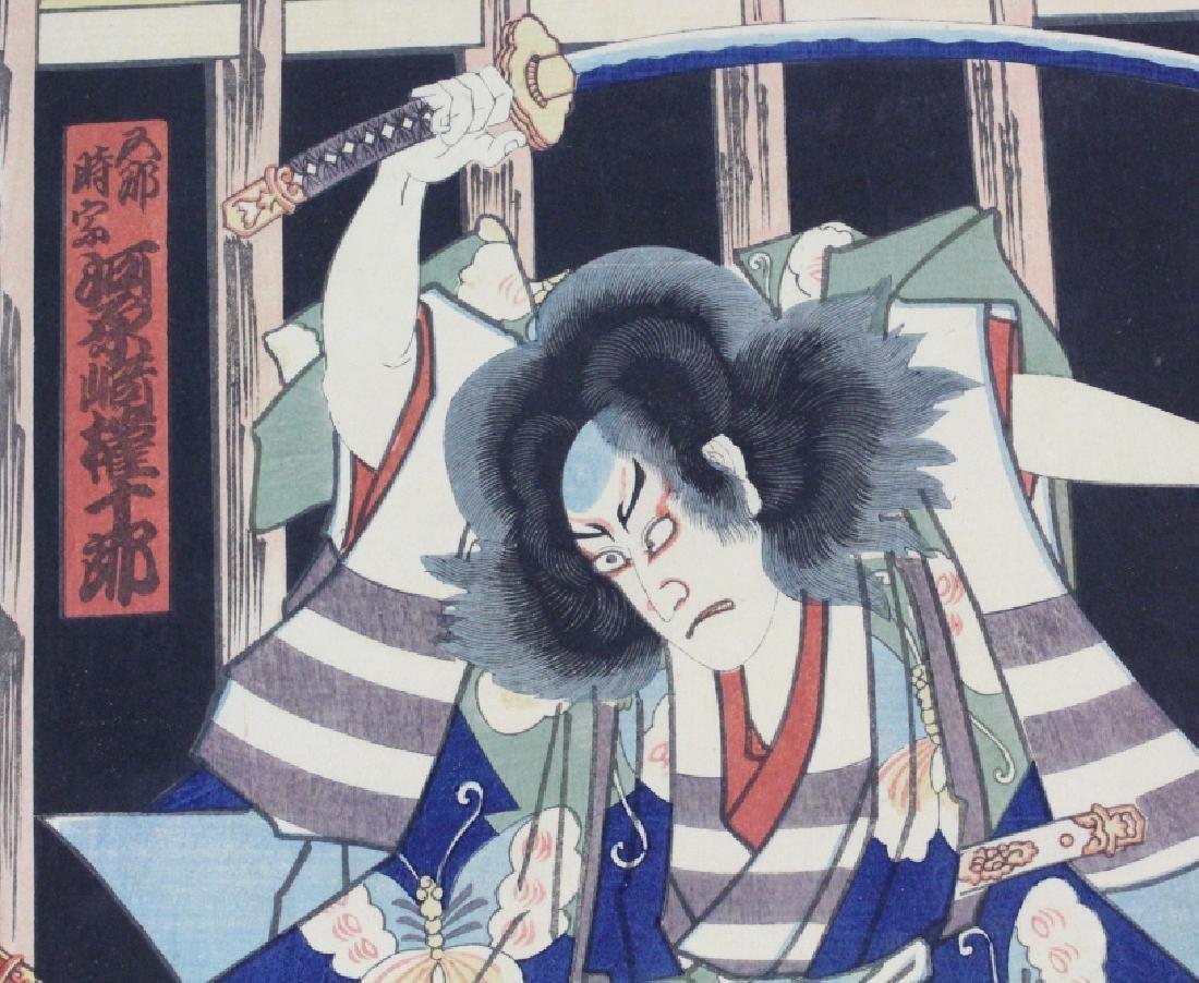 Ando Hiroshige ANTIQUE Woodblock Samurai BASS MUSEUM - 4