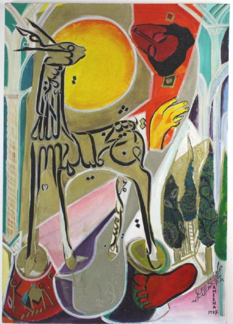 Ameena Ahmad Ahuja Signed Painting from BASS MUSEUM