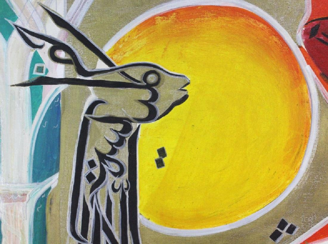 Ameena Ahmad Ahuja Signed Painting from BASS MUSEUM - 5