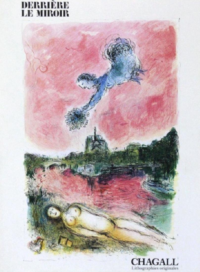 Miro Chagall Andre Masson Color Lithographic Print - 6