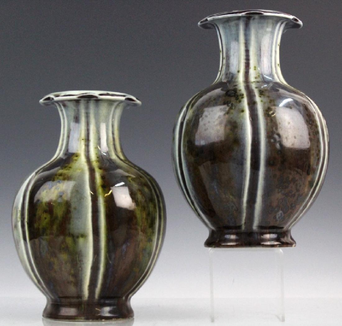 Pair Chinese Export Flambe Glaze Porcelain Vases