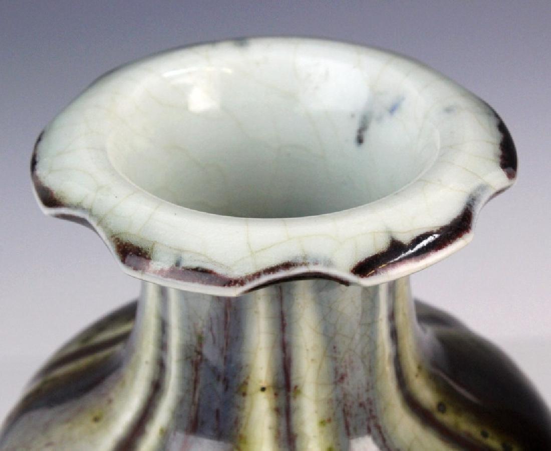 Pair Chinese Export Flambe Glaze Porcelain Vases - 2