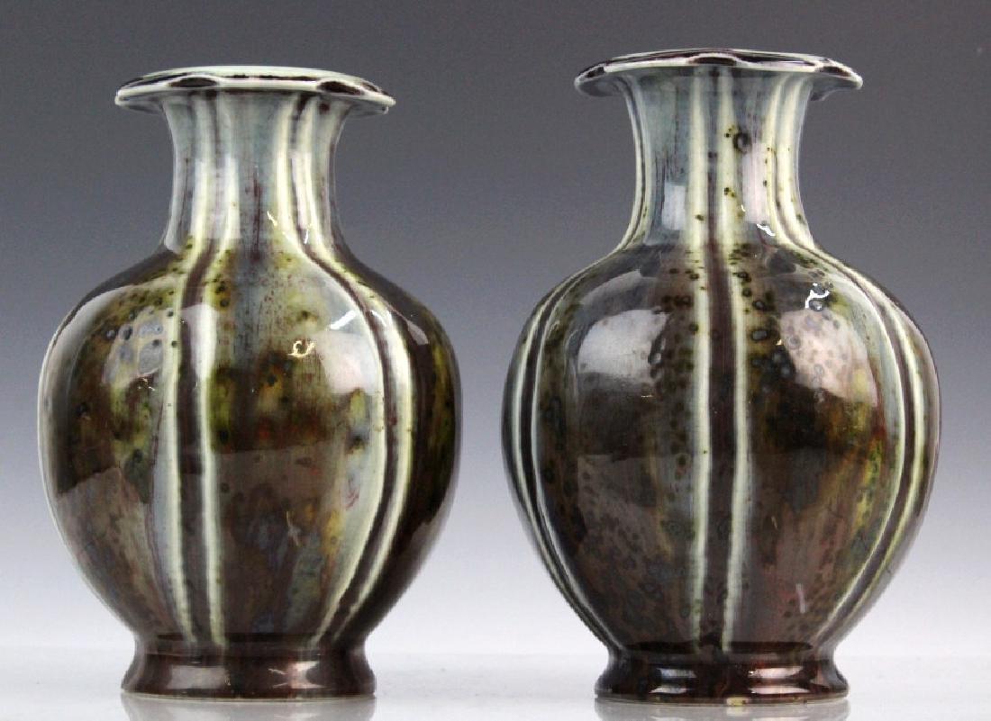 Pair Chinese Export Flambe Glaze Porcelain Vases - 8