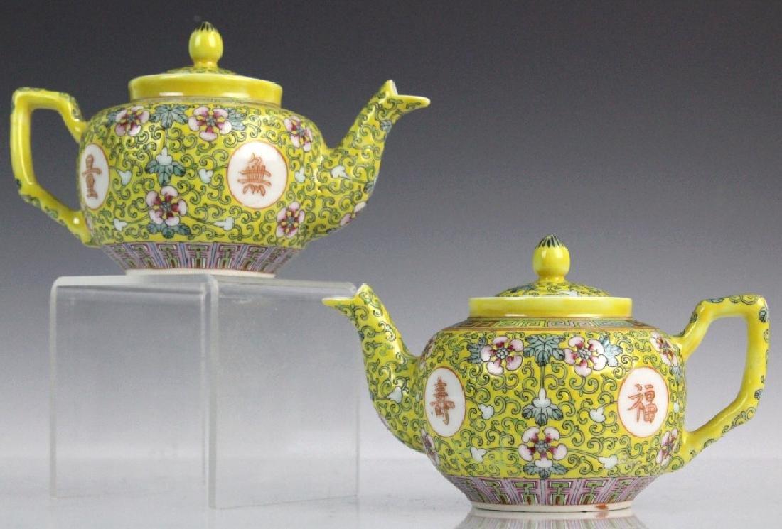 Pair Chinese Export Porcelain Famille Jaune Teapot