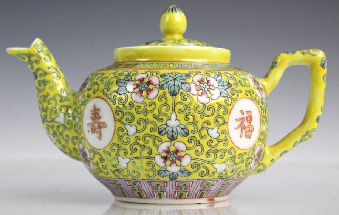 Pair Chinese Export Porcelain Famille Jaune Teapot - 2