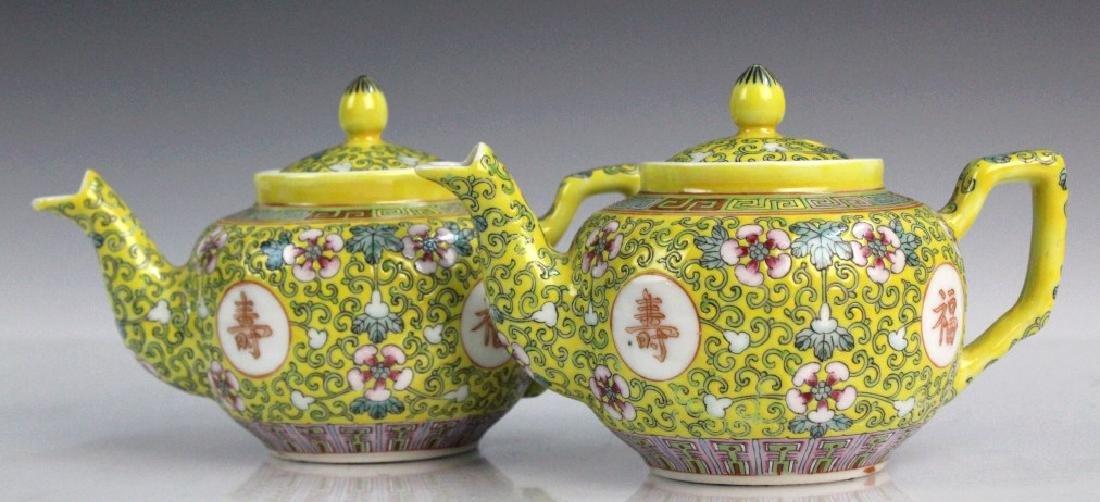 Pair Chinese Export Porcelain Famille Jaune Teapot - 6