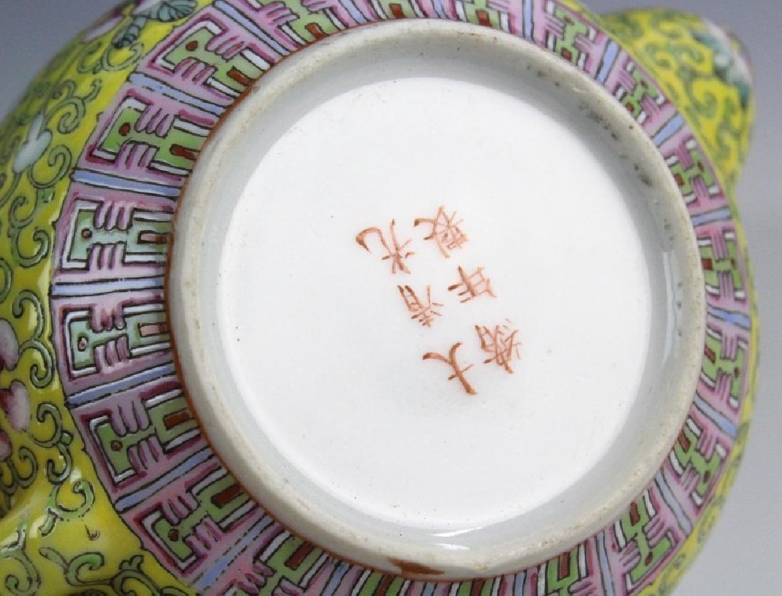 Pair Chinese Export Porcelain Famille Jaune Teapot - 8