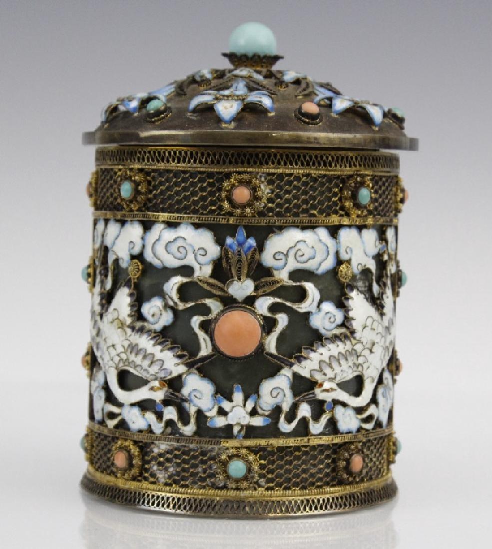 Chinese Silver Filigree Enamel Jade Lidded Box