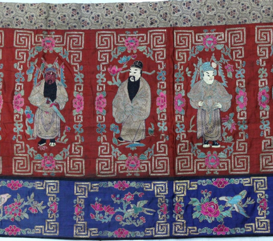 Chinese Embroidered Silk Panel of 12 Ancestors - 2